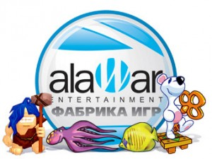 01-Alawar-July-Sale